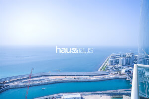 Residential Apartment for Sale in Bahar 5, Buy Residential Apartment in Bahar 5