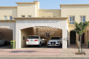 Townhouses for Sale in UAE