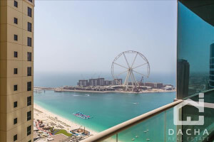 Property for Sale in Al Fattan Marine Towers