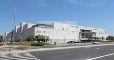 Hot Deal   Al Mushrif   Limited Offer