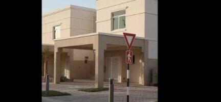 Al Ghadeer Townhouse